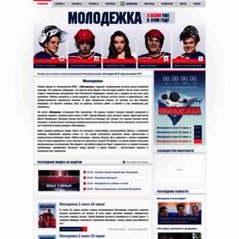 Molodejca.ru thumbnail