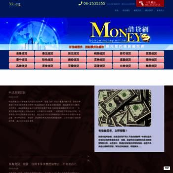 Money-0168.com.tw thumbnail
