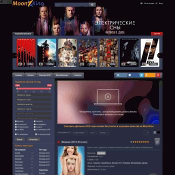 Moonkino.ru thumbnail