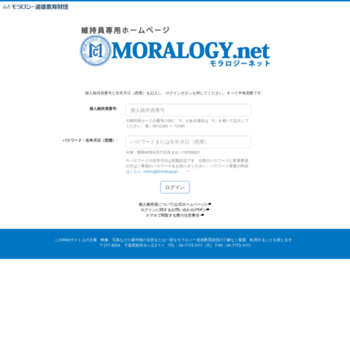 Moralogy.net thumbnail