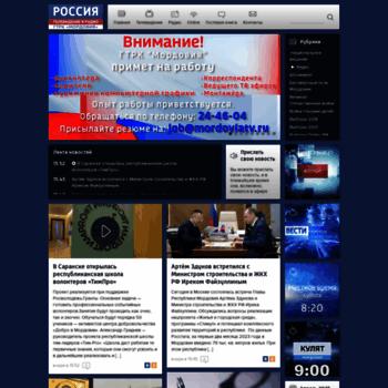 Веб сайт mordoviatv.ru