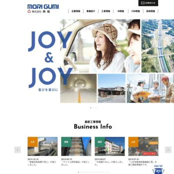 Morigumi.co.jp thumbnail