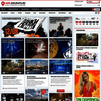 Mos-holidays.ru thumbnail