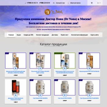 Moscownona.ru thumbnail