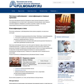 Moscowtalks.ru thumbnail