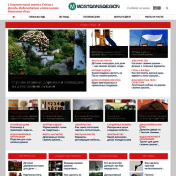 Mostransregion.ru thumbnail