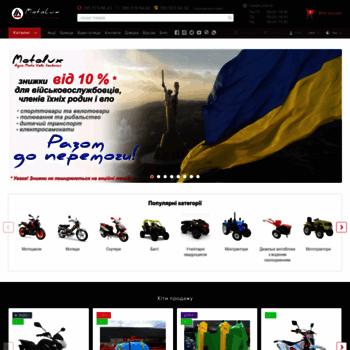 Moto-lux.com.ua thumbnail
