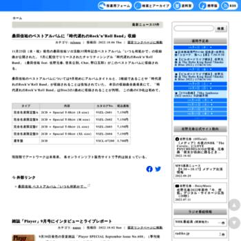 Moto-news.net thumbnail