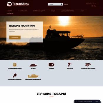 Motokater52.ru thumbnail