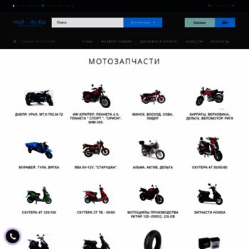 Motomafia.com.ua thumbnail
