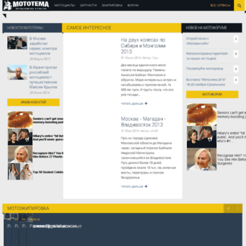 Mototema.ru thumbnail