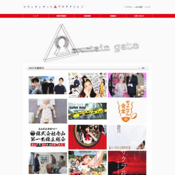 Mountaingate.jp thumbnail