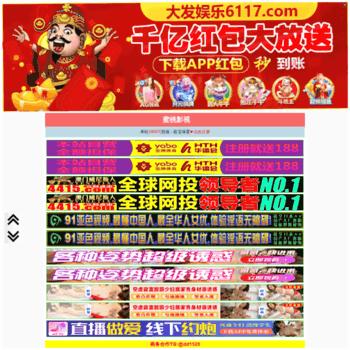 moviemu21 top at WI  Nonton Dan Download Film Full Movie Gratis