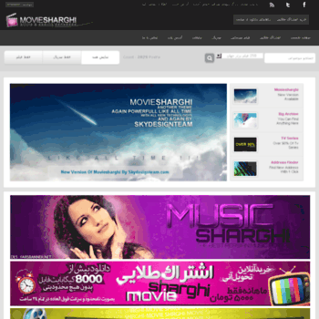 Moviesharghi26.org thumbnail