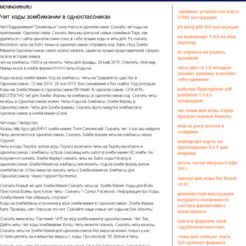 Movingvrn.ru thumbnail
