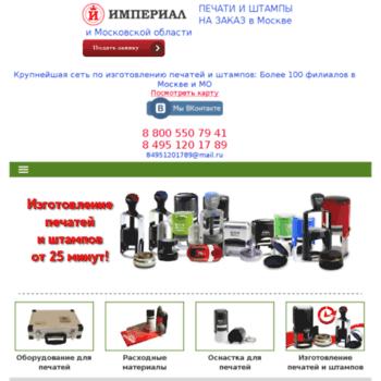 Moybuhgalter24.ru thumbnail