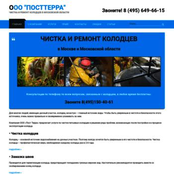 Moykolodez.ru thumbnail