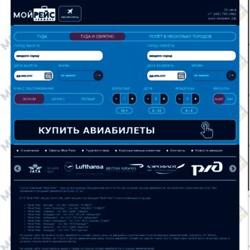 Moyreys.ru thumbnail