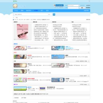 Mozhua.net thumbnail