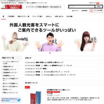 Mpgr.jp thumbnail