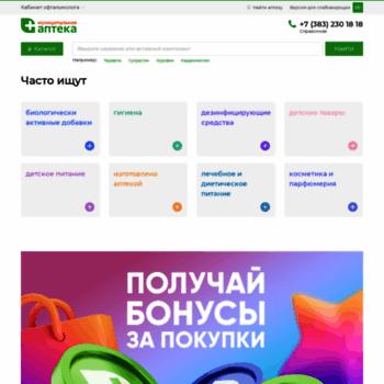 Mpnas.ru thumbnail