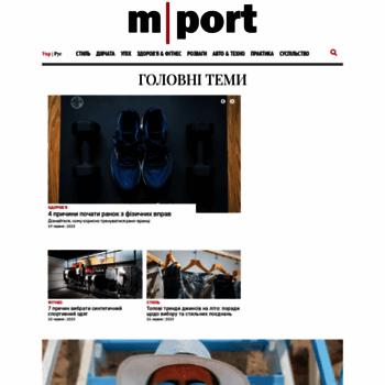 Mport.ua thumbnail