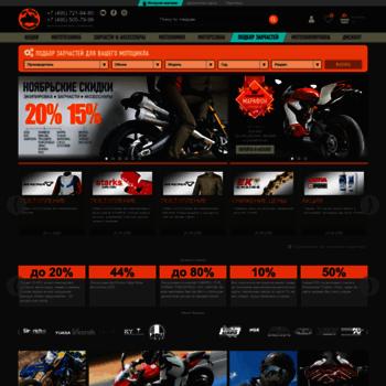 Mr-moto.ru thumbnail