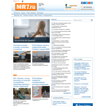 Веб сайт mr7.ru