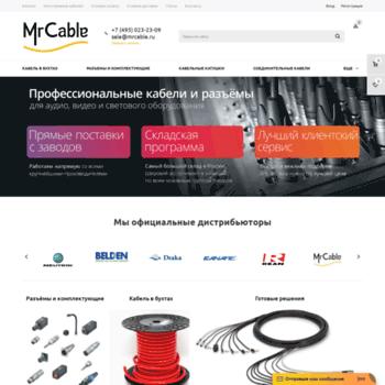 Mrcable.ru thumbnail