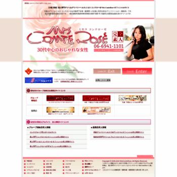 Mrs-comterose.jp thumbnail