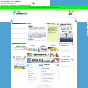 Mrsales.com.hk thumbnail