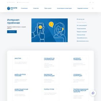 Mrsk-ural.ru thumbnail