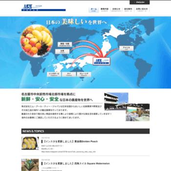 Mrt-japan.jp thumbnail