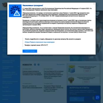 Mse78.ru thumbnail