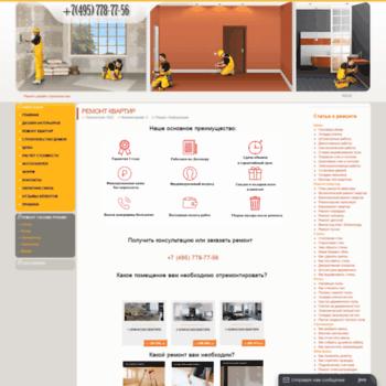 Веб сайт msk-stroi.ru