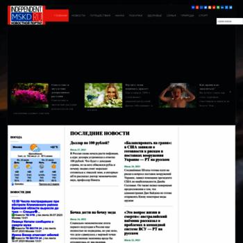 Mskd.ru thumbnail