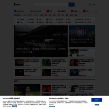 Msn.com.cn thumbnail