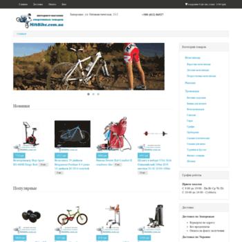 Mtbbike.com.ua thumbnail
