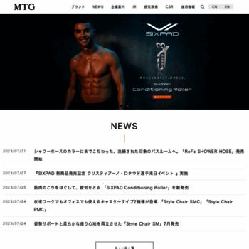 Mtg.gr.jp thumbnail