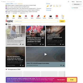 Mtmov.ru thumbnail