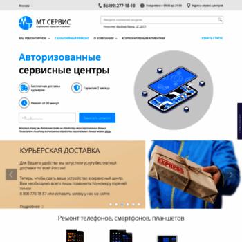 Mtservice.ru thumbnail