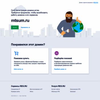 Mtsum.ru thumbnail