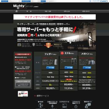 Mtsv.jp thumbnail