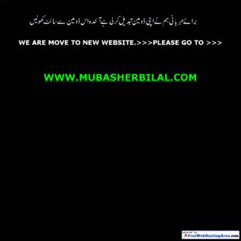 Mubasher.ueuo.com thumbnail
