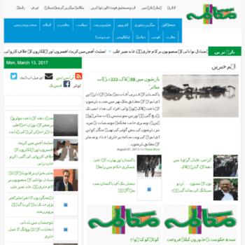 Website Informer - Informer Technologies, Inc