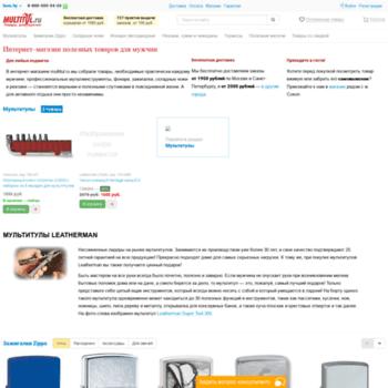 Multitul.ru thumbnail