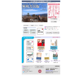 Mumyosha.co.jp thumbnail
