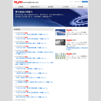 Muro.co.jp thumbnail