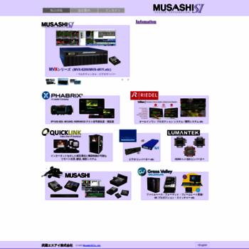 Musashi-si.co.jp thumbnail
