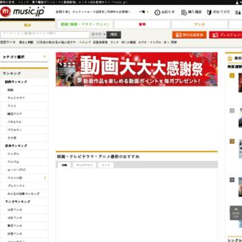 Music.co.jp thumbnail